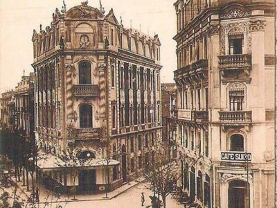 Círculo Mercantil Industrial, 1920
